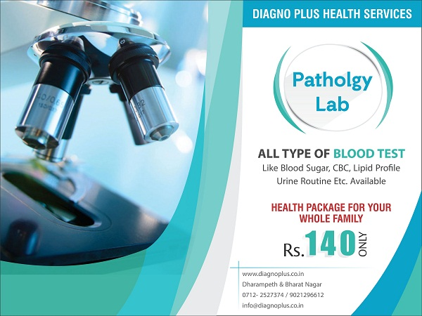 Pathology lab in dharampeth