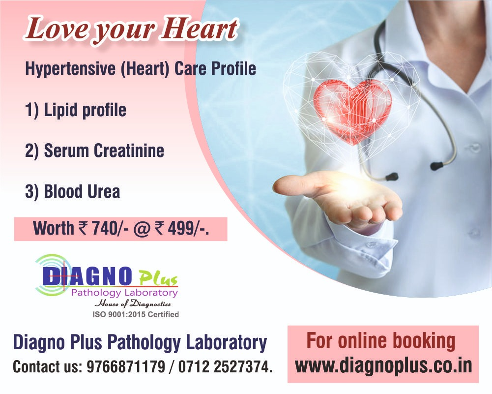pathology Lab in Nagpur